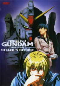Mobile Suit Gundam 08 Team พากษ์ไทย Vol.1-4 จบ